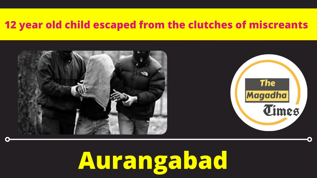 12 year old child escaped from the clutches of miscreants Aurangabad