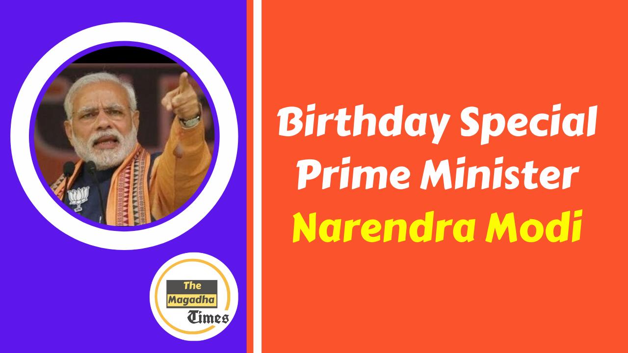 Birthday Special Prime Minister Narendra Modi
