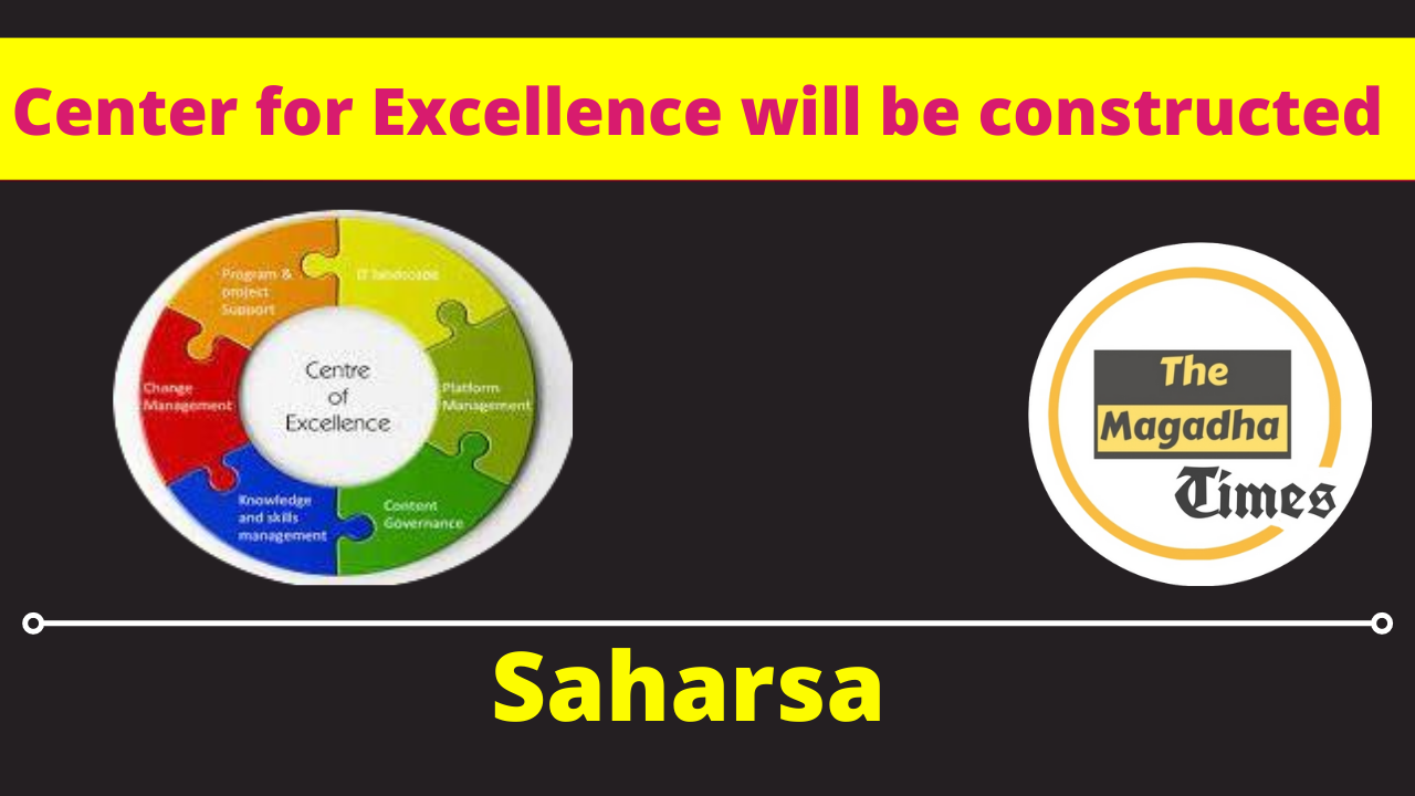 Center for Excellence will be constructed in Saharsa