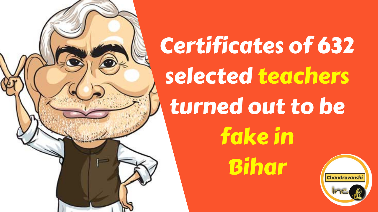 Certificates of 632 selected teachers turned out to be fake in Bihar,