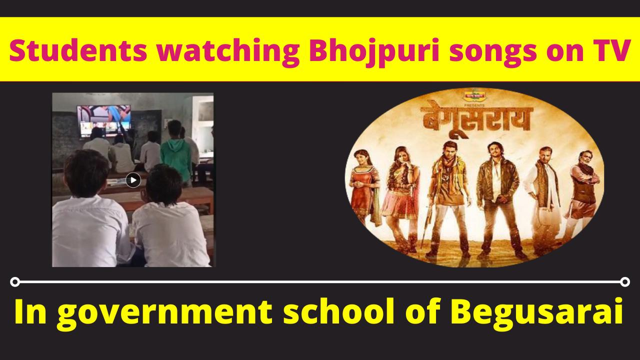 Children watching Bhojpuri songs on TV in government school of Begusarai