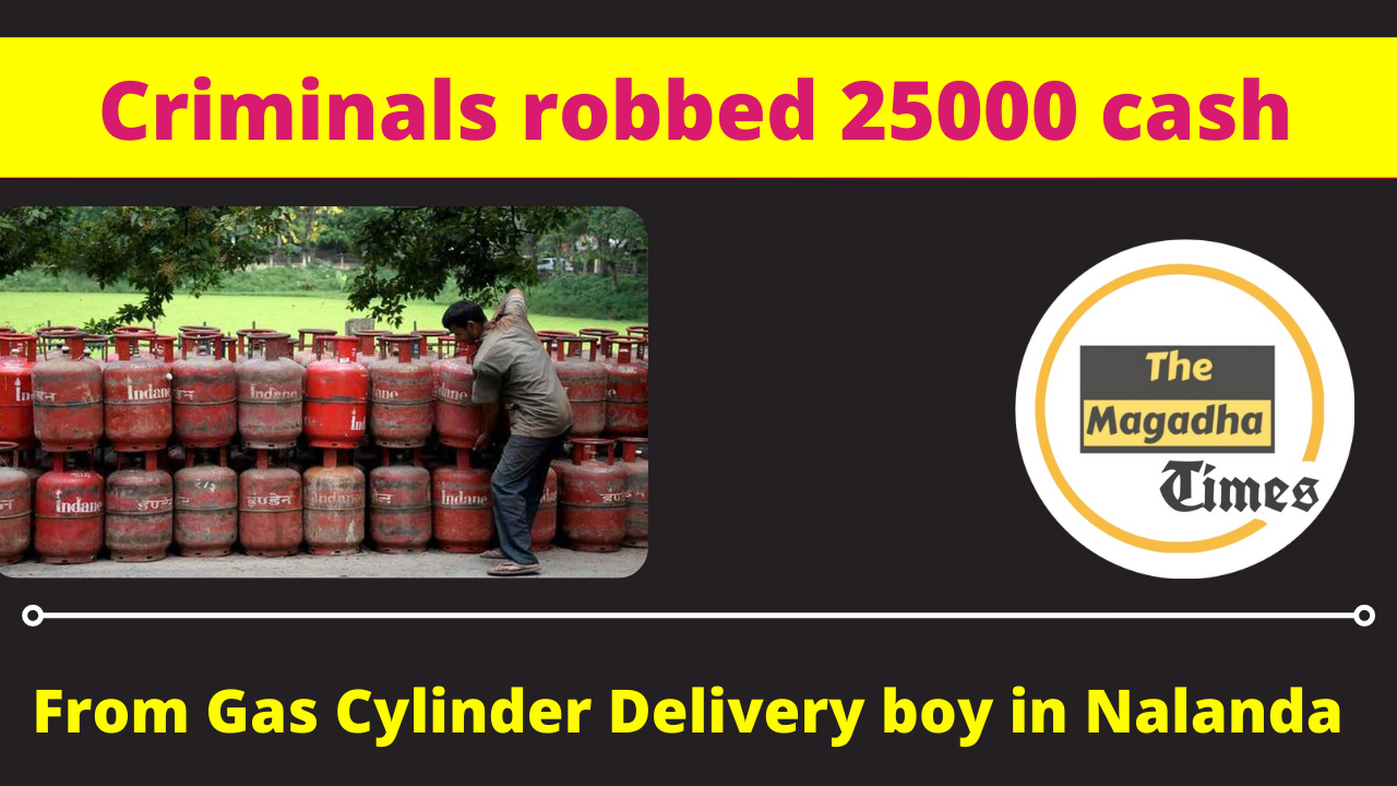 Criminals robbed 25000 cash from Gas Delivery boy in Nalanda
