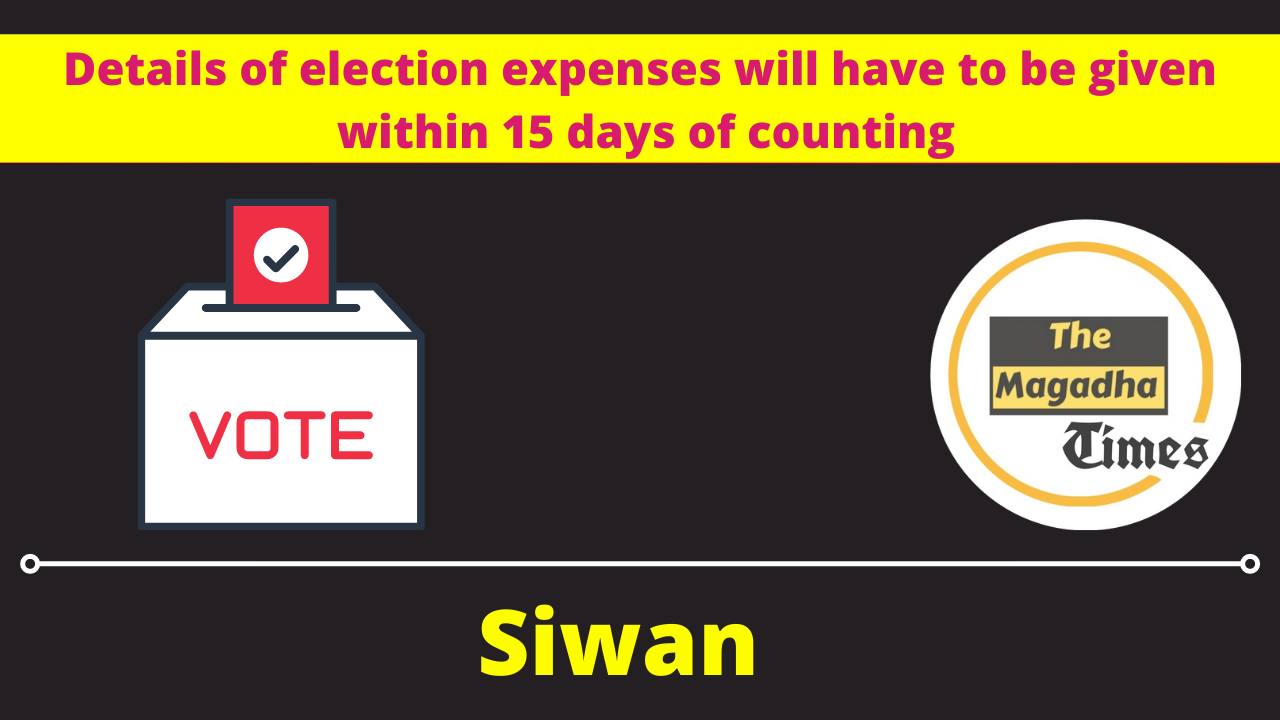 Details of election expenses will have to be given within 15 days of counting in Siwan