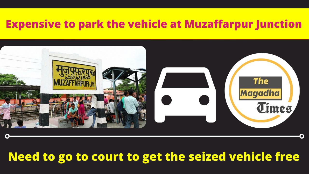 Expensive to park the vehicle at Muzaffarpur Junction