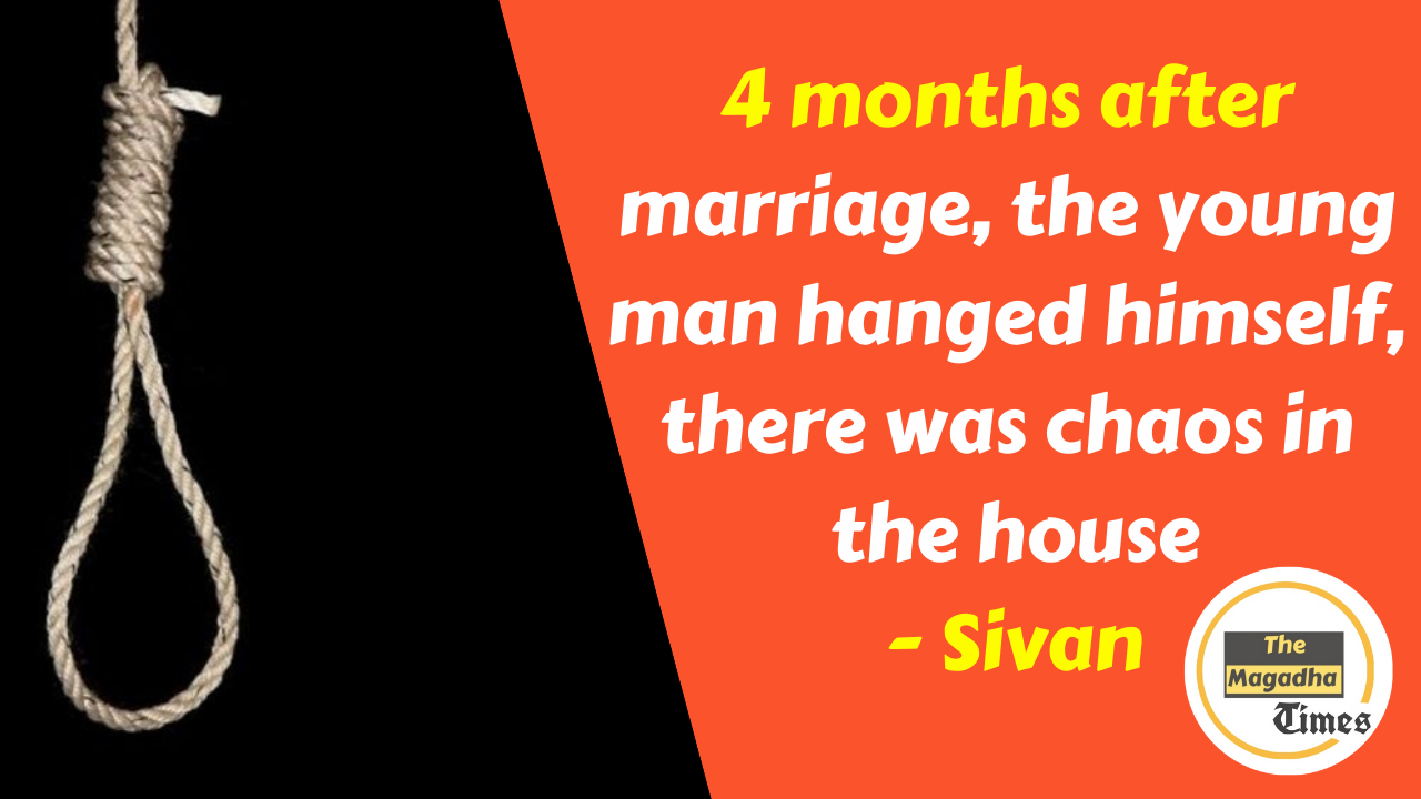 Four months after marriage, the young man hanged himself, there was chaos in the house – Sivan