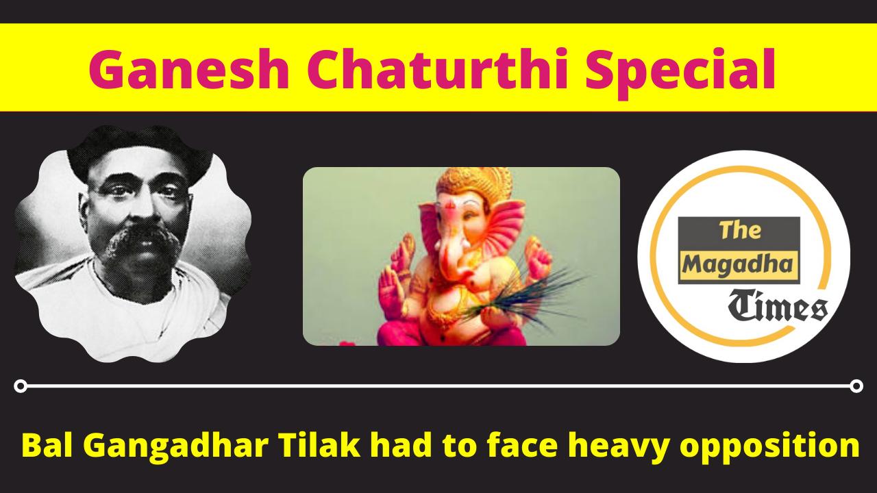 Ganesh Chaturthi: Bal Gangadhar Tilak had to face heavy opposition