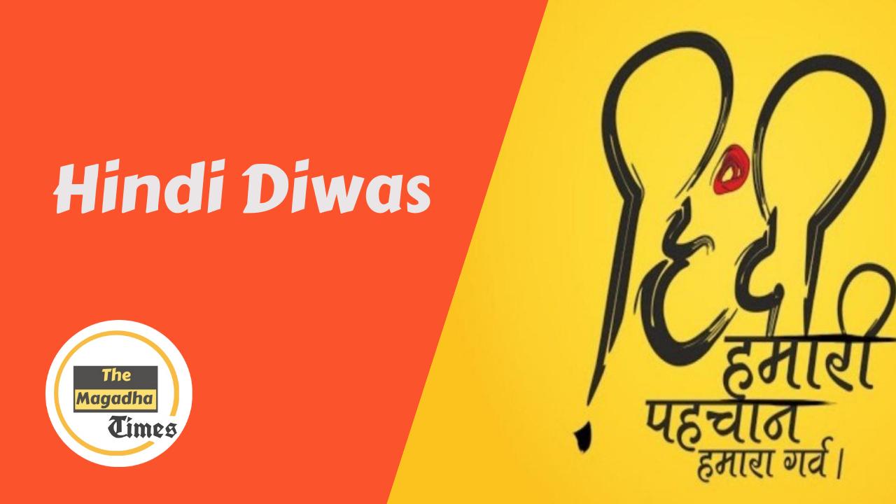 Hindi Diwas | Hindi Day