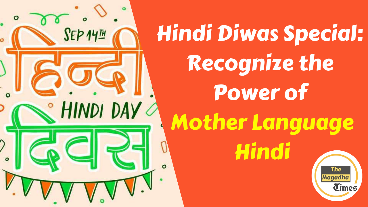 Hindi Diwas Special: Recognize the Power of Mother Language Hindi