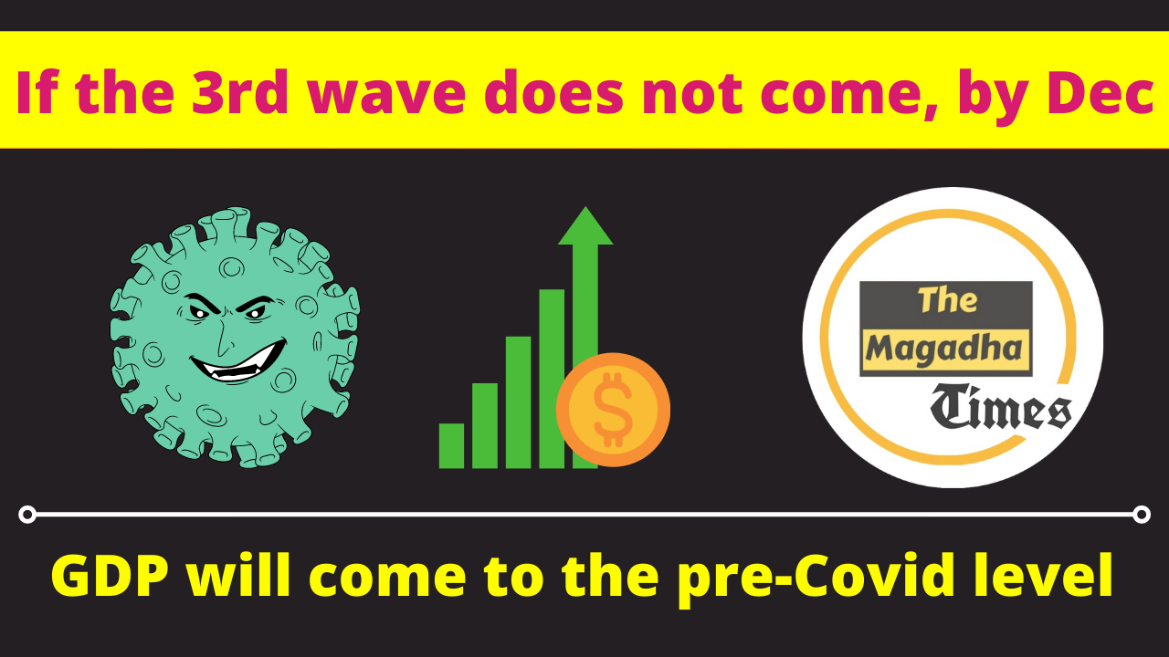 If the 3rd wave does not come, by December, the GDP will come to the pre-Covid level