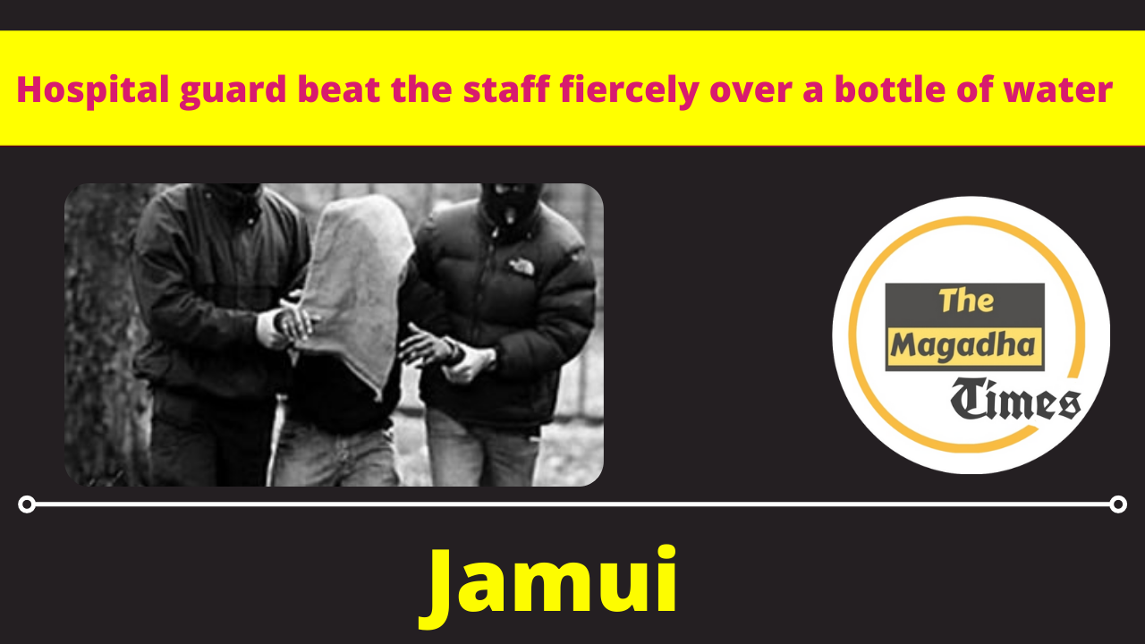 In Jamui, the hospital guard beat the staff fiercely over a bottle of water, died