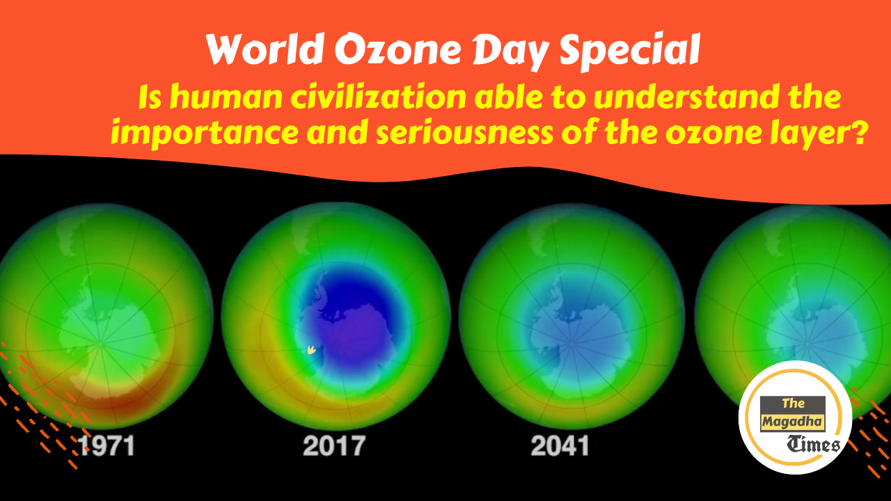 World Ozone Day Special: