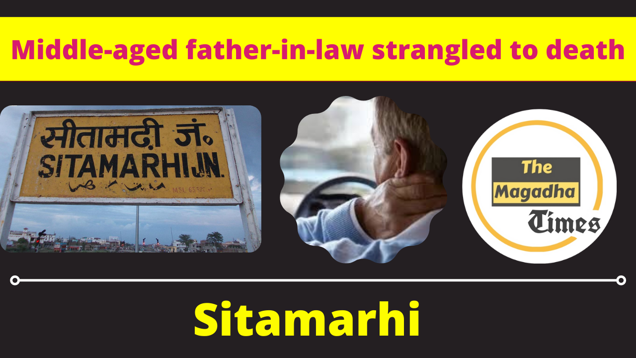 Middle-aged father-in-law strangled to death in Sitamarhi