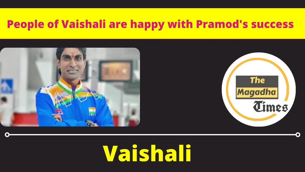 People of Vaishali are happy with Pramod's success– Vaishali