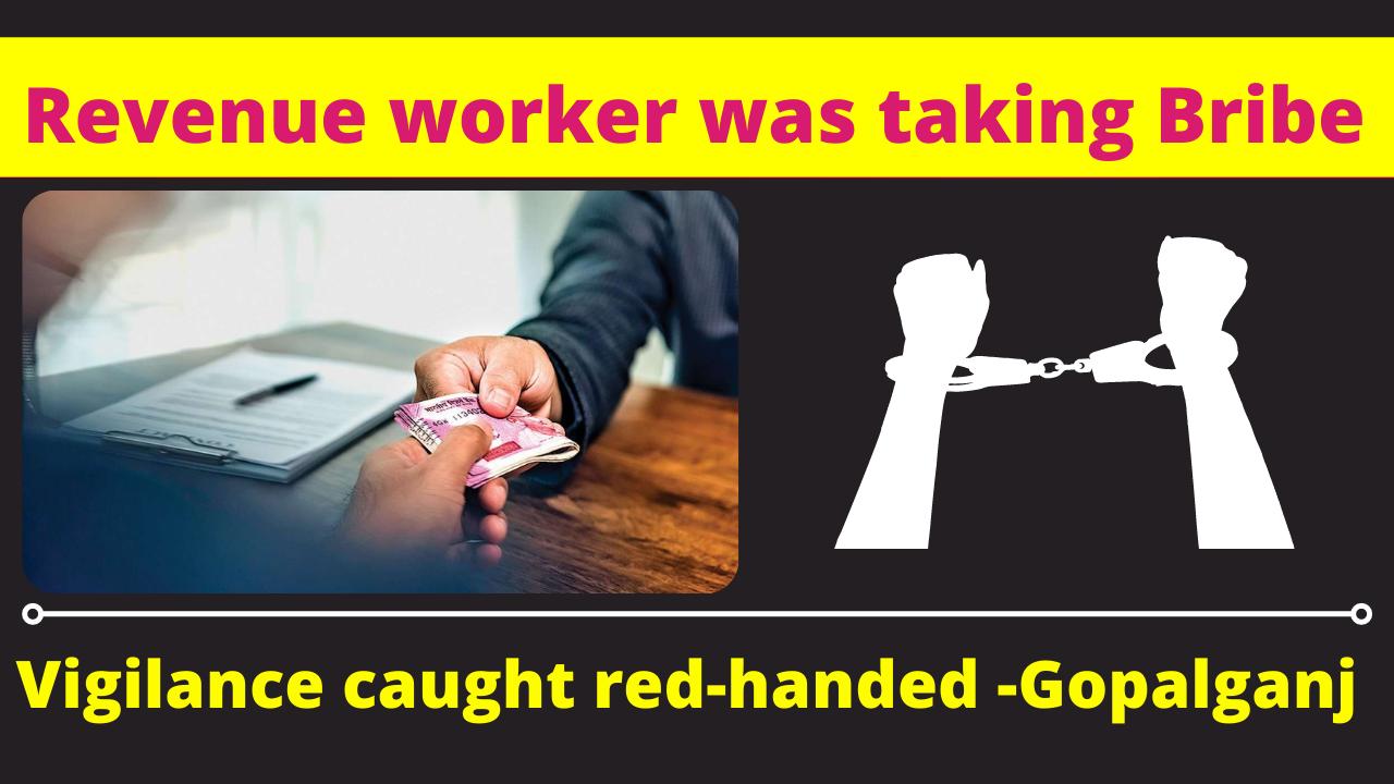 Revenue worker was taking bribe, Vigilance caught red-handed -Gopalganj