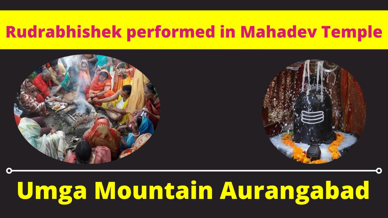 Rudrabhishek performed in Mahadev Temple Umga Mountain Aurangabad