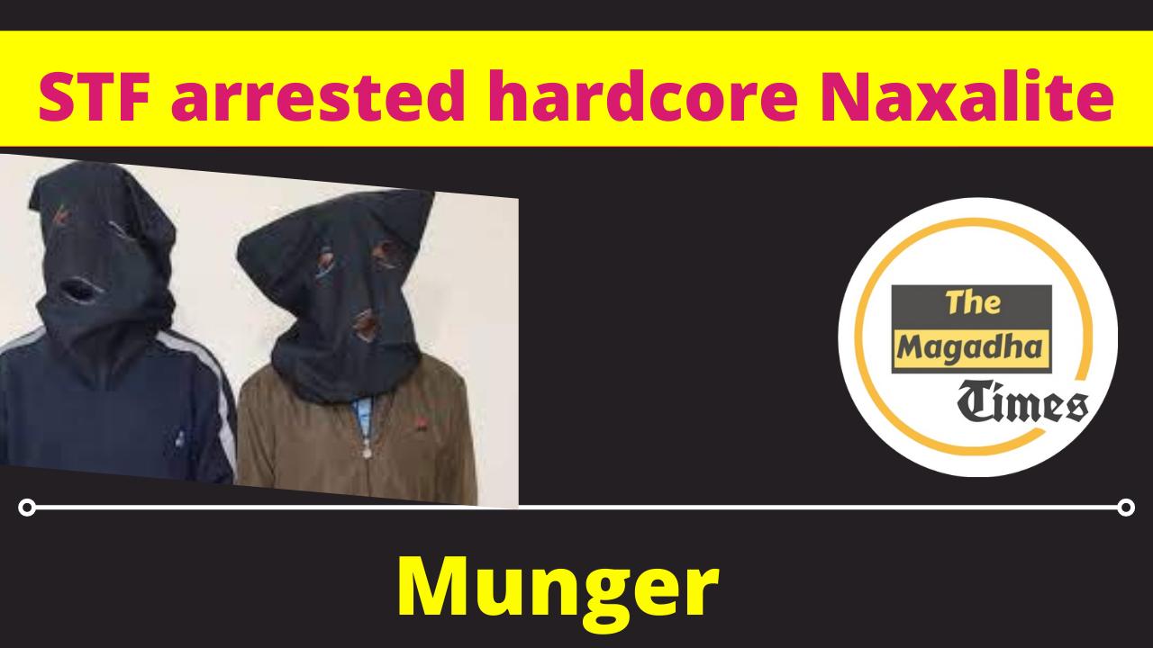 STF arrested hardcore Naxalite from Munger, Bihar