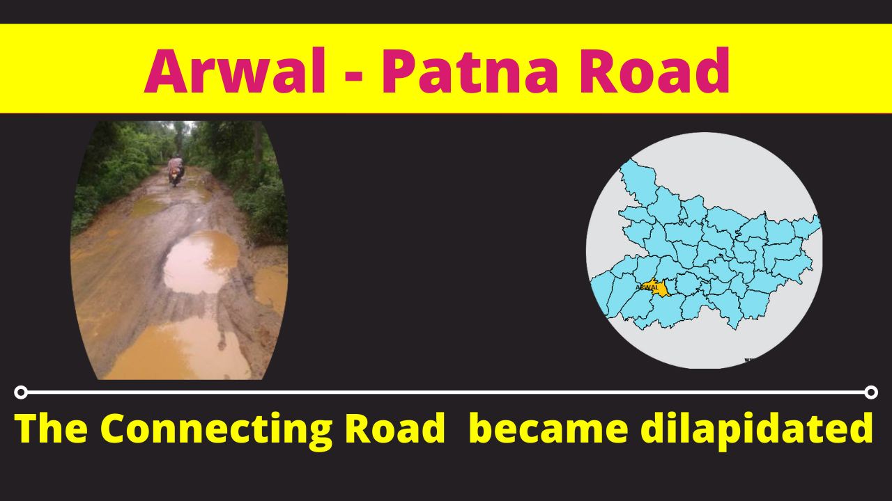 The road connecting Arwal-Patna became dilapidated -Bihar